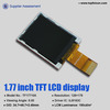 Smart 1.77inch touch display with capacitive touch panel