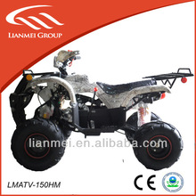 used atv 150cc atv with reverse gear ceLMATV-150HM