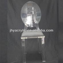 cheap clear acrylic desk chair