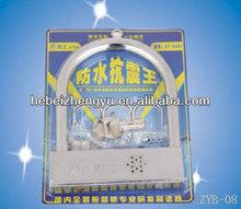 specialized u alarm lock_good quality u alarm lock_sensor u alarm lock