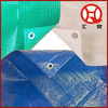 China cotton fire retardant tarpaulin
