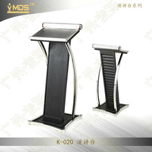 K-020 Max Design Rostrum/Wooden Lectern Podium/Pulpit Stand
