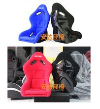 RECARO baby chair baby car seat racing seat baby seat MK