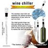 Cheapest & Hottest sale patent FDA certified bottle wine cooler stick
