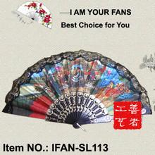Hot sale fashion plastic hand fans sticks