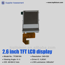 Customization 2.6inch lcd touch screen technology