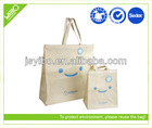 Eco customed logo printed cookie&food gift nonwoven packaging bag