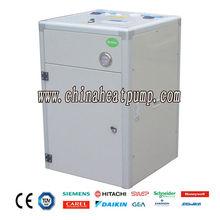domestic hot water ground heat pump / Bafa listed high COP EN14511 TUV certificate domestic hot water ground heat pump
