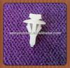 Suzuki cars plastic clips fastener of china manufacturer