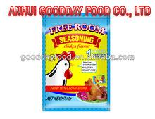 Halal Muslim Compound Seasoning/ Chicken Instant Soup Powder