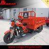 triciclos three wheel/three wheeler motorcycle/3 wheel motorcycle kits