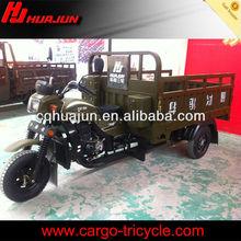 triciclo motor/three wheeler cargo van/prices trikes bikes trikes bikes