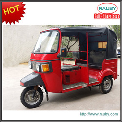 Chinese hot three wheel motorcycle for sale/Bajaj tricycle /high quality rickshaw