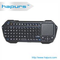 Hapurs 2.4g mini wireless keyboard for android Egreat AK81 wireless keyboard for android smart TV box mini pc tablet keypad