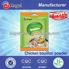 halal chicken bouillon powder 100g, 200g, 450g, 500g, 1kg, 10kg, 20kg