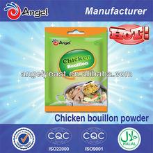 Halal caldo de pollo en polvo 100g, 200g, 450g, 500g, 1kg, 10kg, 20kg