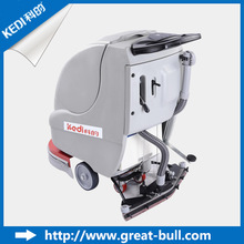GBZ-530BT HIGH QUALITY BATTERY POWER AUTOMATIC FLOOR SCRUBBER