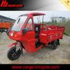 2 stroke three wheeler/250cc trike motorcycle/triciclo cargo