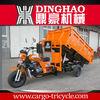 250cc hydraulic dump 3 wheel motorcycle