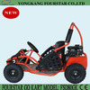 new model gocarts cheap 80cc dune buggy for sale