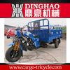 chinese reverse trikes/car passenger tricycle tuk tuk motorcycle