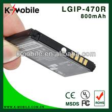 LGIP-470R For LG KF 350 KF350