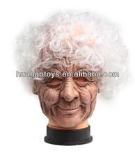 Halloween old man face mask