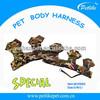2014 hot sell cute mini pet dog harness and leash set