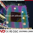 YD IP68 Fireproof Anti-UV CE Curtain LED Display