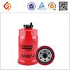 OEM/ODM china in line micro diesel generator fuel filter