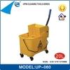 20L Portable Mop Wringer Bucket,for household,BEAO UP-060