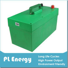 rechargeable lithium iron 12v 65ah car battery