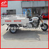 250cc motorized big wheel tricycle /cargo tricycle coc / gas powered adult tricycle in Guangzhou