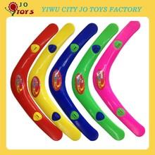 Colorful Plastic Boomerang Frisbee