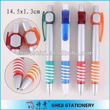 2014 new special clip spiral grip silver ball pen