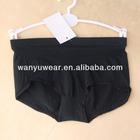 Factory Provide Seamless Women Underwear Arab