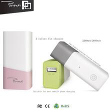 2600mah multiple mobile phone charging popular 2014