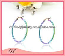 hot sale bog round rainbow color piercing earrings hoop change