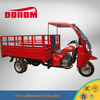 Heavy duty cargo tricycle three wheel motorcycle water cooled