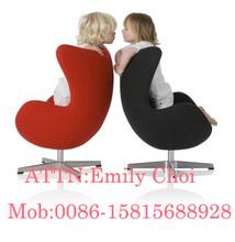 egg shaped leisure chair