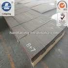 high quality hard surfacing hard chrome plate