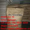 Food grade brown color maltodextrin corn starch agents