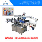 front and back double sided label labeling machine