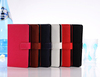 cell phone shop factory price hot selling PU leather phone wallet case for Nokia N925 case