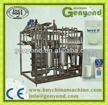 1000LPH plate type milk pasteurizer