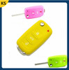 Popular rubber remote key cover for car keys