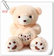 Newly Valentines Plush Toy Teddy Bear With A Big Heart