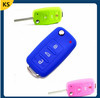 Multicolors car key silicone case vw