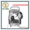5.5HP 2900PSI petrol landa hot water pressure washer