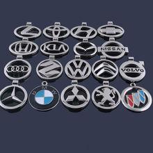 Personalized Key Rings, Car Key Chain, Car Keyrings
